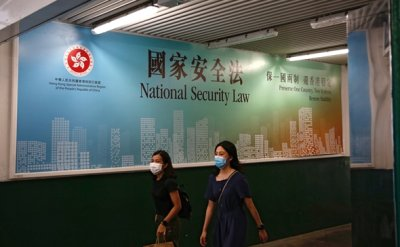 Hong Kong national security law passed by Beijing, expected to become effective on July 1