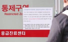 Korea confirms first case of China coronavirus