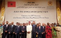 Seoul jointly celebrates Moroccan king's reign