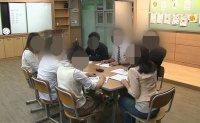 Why do North Korean defectors learn English?