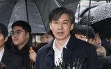 Cho Kuk stripped of professorship at Seoul National University