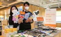 Hanwha's mask donation campaign