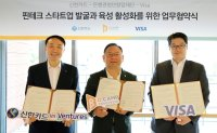 Agreement on fostering fintech startups