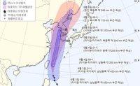 Approaching typhoon Lingling feared to wreak damage on Korea