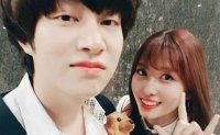Super Junior's Hee-chul, TWICE's Momo in romantic relationship
