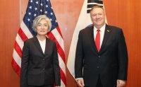 Top diplomats of Korea, US discuss coronavirus, defense cost-sharing deal by phone