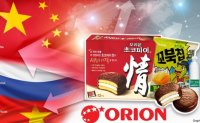 [ANALYSIS] Orion snacks sweep China, Russia and Vietnam