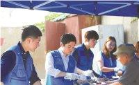 Eximbank leads global CSR activities