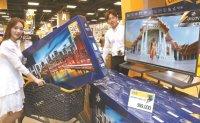 At bargain price