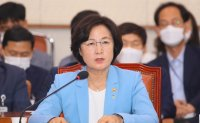 Rift between Justice Minister, chief prosecutor deepens