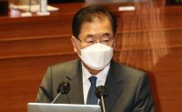 'Seoul has no reason to object if Japan's Fukushima water release follows IAEA standards': Foreign Minister