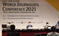 Journalists around the world discuss post-COVID era