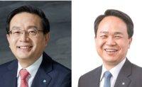 Woori set to vindicate CEO over Lime fiasco