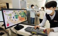 LG CNS develops AI X-ray detector