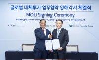 Shinhan, KKR raise $200 mil. tailor-made fund