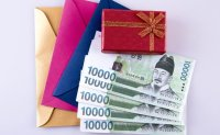 For Koreans, cash wedding gifts are stressful but inescapable