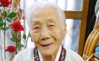 Another ex-comfort woman dies