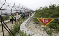 DMZ: The world's last Cold War frontier
