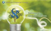 Shinhan standing at forefront of financial ESG