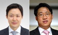 Kang, Seong appointed McKinsey partners