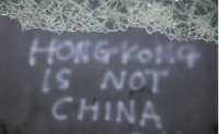 'Hong Kong is not China' says protesters' graffiti left behind in State Council building [PHOTOS]