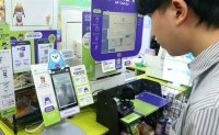 Shinhan Card upgrades 'Face Pay' at CU convenience store