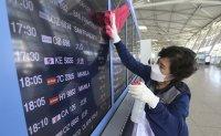 Korea begins coronavirus tests on all flying from Europe