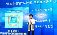 Intel releases 10th-generation processors in Korea