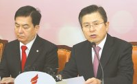 'Battle of Jongno' between former prime ministers not likely to happen