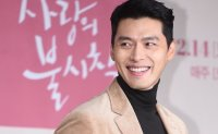 Hyun Bin heads to Jordan to film 'Negotiations' amid pandemic