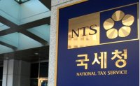 NTS probes 95 suspected tax dodgers