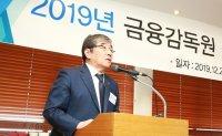 'Sanctions against Woori, Hana CEOs should send right signal'