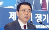 Shinhan declares 'zero carbon' drive