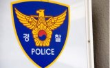 Plastic surgeon booked in death of Hong Kong fashion empire heiress