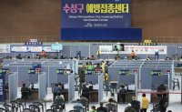 Korea's immunization plan depends on timely delivery of vaccines