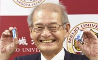 US-UK-Japan trio win chemistry Nobel for lithium-ion battery