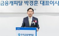 Woori Financial Capital swears in new CEO