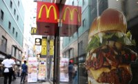 McDonald's worker arrested for filming coworkers undressing