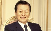 Lotte Group founder Shin Kyuk-ho dies at 99