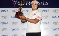 Ryu Hae-ran a surprise winner at Jeju Samdasoo Masters