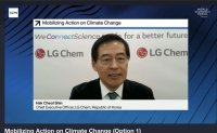 LG Chem CEO takes initiative on fighting climate change