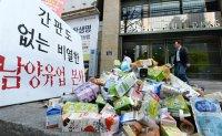 Namyang may close two production facilities temporarily