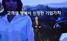 Hyundai takes 'big bath' for quality-driven growth