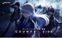 Nexon to release urban fantasy RPG 'Counterside' Feb. 4