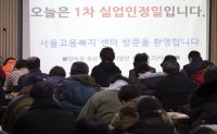 Korea's jobless rate drops in March, job growth accelerates for 2nd month
