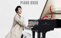 Star pianist Lang Lang inspires aspiring students with his latest album 'Piano Book'