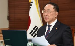 Korea calls for allocation of Special Drawing Rights