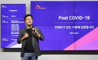 SKT chief vows to speed up innovation amid COVID-19