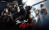 Netmarble to release 'Blade & Soul Revolution' in December