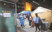 Lessons from MERS help Gangnam District respond to COVID-19
